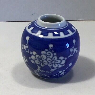 """Asian Small Chinese Jar Vase 2.5"""" Tall x 2.25"""" D. Blue & White Floral Miniature"""