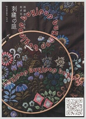 OUT OF PRINT SC Japanese Craft Pattern Book 236 Flower Plant Embroidery Stitch