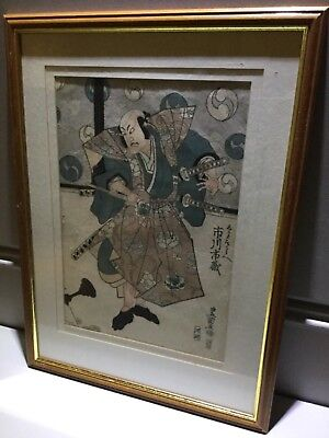 Antique Japanese woodblock