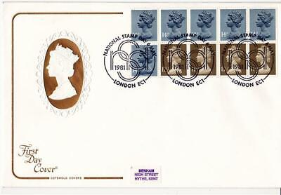 1981 £1.30 Penny Black Booklet - Cotswold - National Stamp Day, EC1 H/S