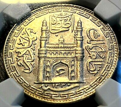 AH1330/1 India Rupee Hyderabad NGC Unc. Details Very Nice Near White CHN