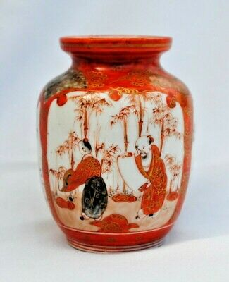 Antique Japanese Kutani Vase Decorated With Figures Flowers Signed On Base