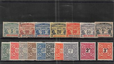 Lot of 17 Ivory Coast MHR Mint Postage Due Stamps Range # J1 - J18 #138166 X