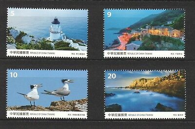 Rep. Of China Taiwan 2017 Matsu Scenery Comp. Set Of 4 Stamps In Mint Mnh Unused