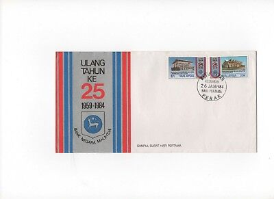 Malaysia FDC Commemorative Issue to Mark 25th Anniversary Bank of Malaysia 1984