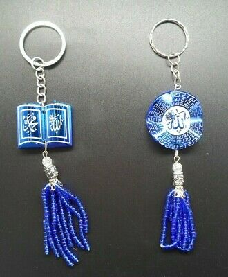 Fancy Islamic Wooden Car Hanging Ornament Allah and Muhammad Islamic Nice Gift