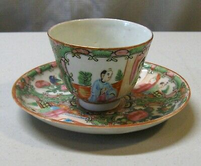 Vintage Famille Rose Handleless Teacup and Saucer or Saki with Butterflies #2