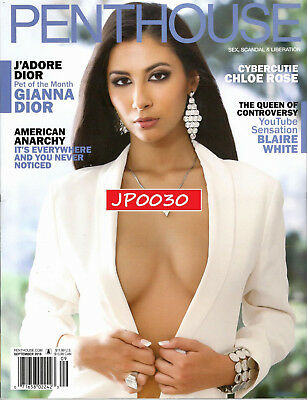 Penthouse September 2018, Brand New Factory Sealed, With Web Access, Gianna Dior