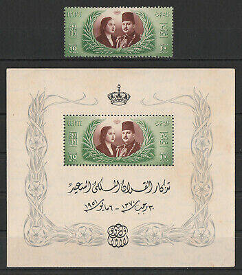 Egypt - 1951 - ( Marriage of King Farouk and Narriman ) - With S/S - MNH**