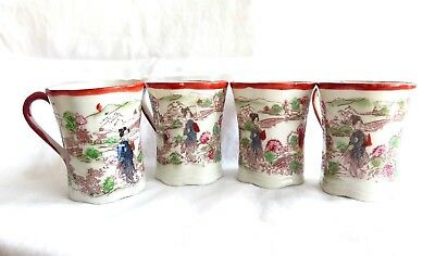"""Set Of (4) Four Antique Japanese Handpainted Porcelain Geisha Girl 3"""" Tall Cups"""