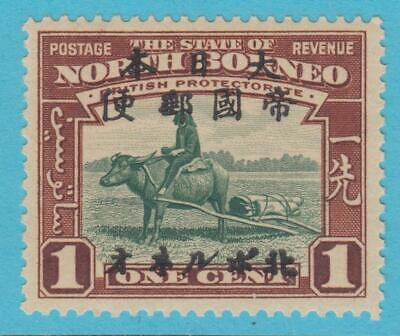 North Borneo N16 Japanese Occupation Mint Never Hinged Og  No Faults Extra  Fine