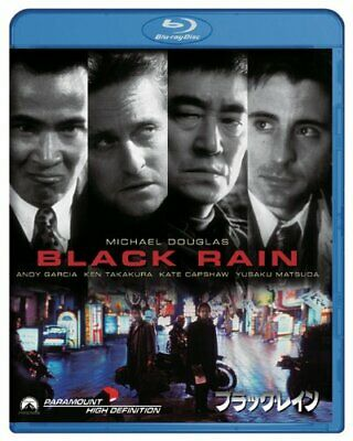 Black Rain Digital Remastered Japan Special Collector's Edition [Blu-ray] JP