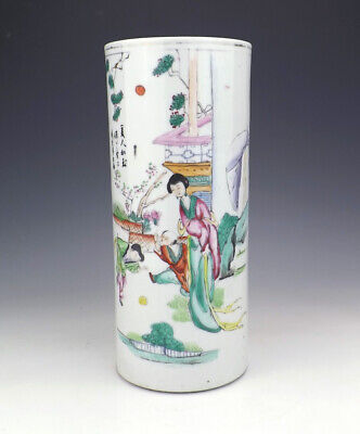 Antique Chinese Oriental Porcelain - Figure & Calligraphy Decorated Vase