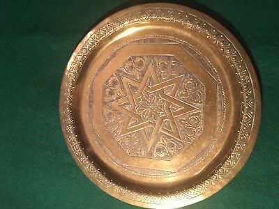 Beautiful  Middle Eastern  Brass Tray