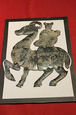 Rare Ancient 481-221 BC Antique Chinese ZHOU WARRING STATES Jigsaw Puzzle China