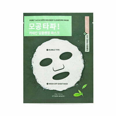 [ETUDE HOUSE] Pore T.A.P.A Catechin Deep Cleansing Mask 23g Rinishop