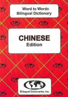 English-Chinese & Chinese-English Word-to-Word Dictionary by Sesma, C. (Paperbac