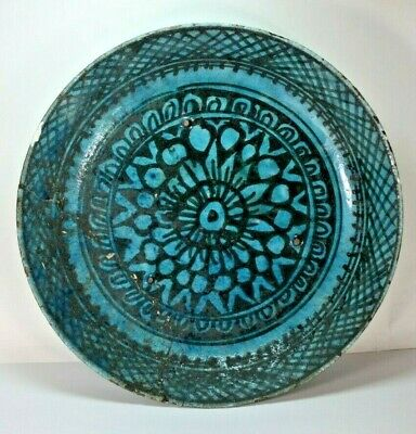 Persian Turquoise Ceramic Shallow Plate c.17th/18th century AD.