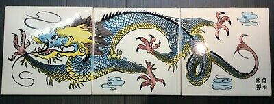 Rare Vintage Set Of 3 Unused Carter Tiles England Poole Pottery Chinese Dragon