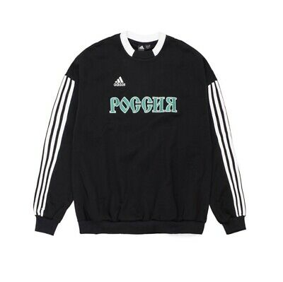 buy online online shop where can i buy Gosha Rubchinskiy x Adidas Crew Sweat