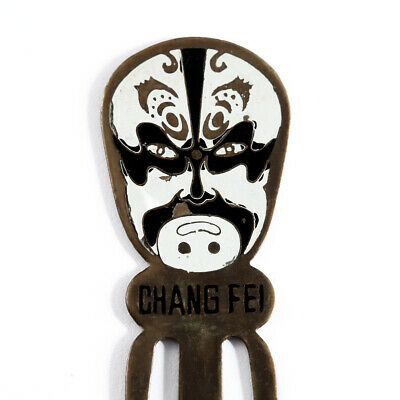 Unique Vtg Antique Zhang Fei Chang Fei Chinese Opera Mask Bookmark Letter Opener