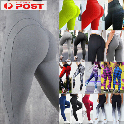 Women's Butt Lift Leggings High Waist Yoga Fitness Pants Scrunch Workout Trouser