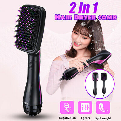 AU Pro 2 In 1 One Step Hair Dryer Brush Comb Volumizer Brush Straightener Curler