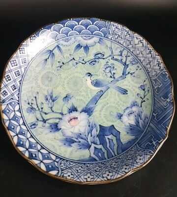 Sadek or Juzan Gama Porcelain Japan