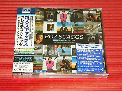 Boz Scaggs Greatest Hits Japanese Single Collection Japan Blu-Spec Cd + Dvd