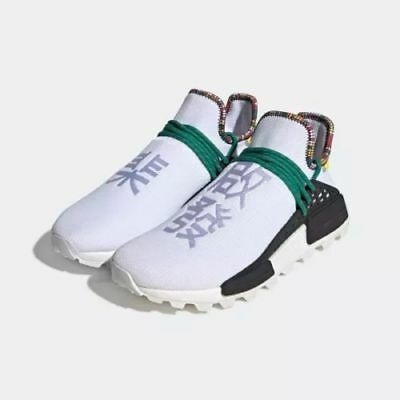 separation shoes 8cf1a 8a6f2 Adidas Pharrell Williams PW Solar Hu NMD Inspiration Pack White Sz 10.5 -NEW
