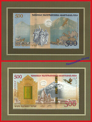 ARMENIA 500 Dram 2017 2018 Commemorative Folder Pick 60 SC / UNC