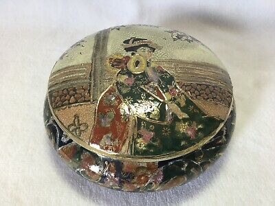 Vintage Oriental Lidded POWDER BOWL Gold Gilt with Unusual Markings