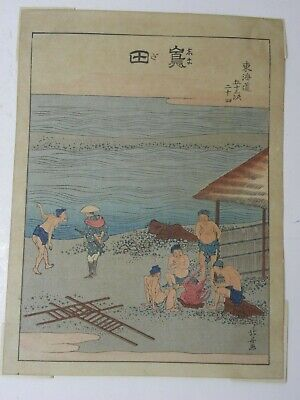 Japanese Woodblock Print Style Of/ After Hokusai (#1)