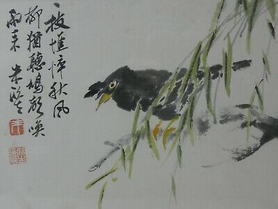 CHINESE WATERCOLOR PAINTING 20TH c #1