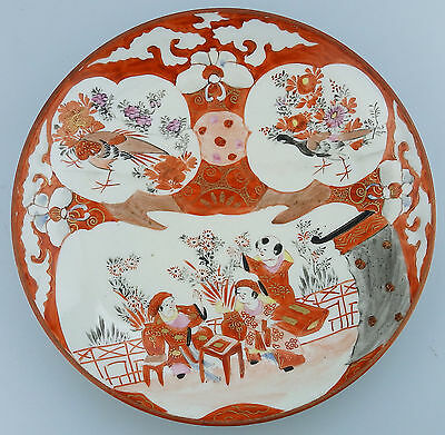 Kutani Satsuma Antique Oriental Porcelain Plate Platter C.late 19th /20thC