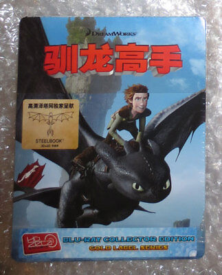 How to Train Your Dragon HDZeta 1/4 slip steelbook 3D 2D blu-ray China quarter