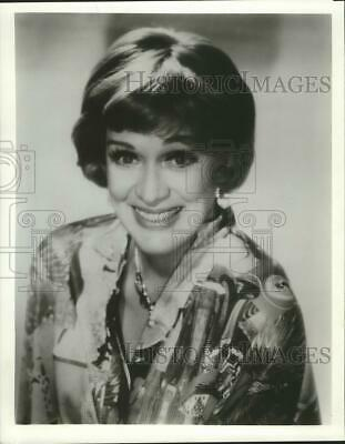1983 Press Photo Eve Arden, Actress - nox04499
