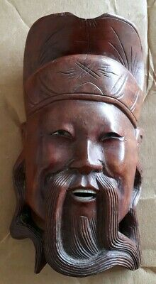 Wooden Carved Chinese Mask Wall Hanging Asian IMMORTAL Vintage Mans Face