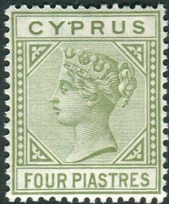 CYPRUS-1892-94 4pi Olive Green.  A lightly mounted mint example Sg 35