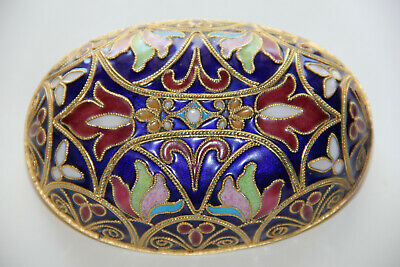 1950's Chinese Enamel Oval Box with Flowers