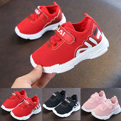 Hot Kids Sport Running Shock Absorbing Boys Girls Infants Trainers Sports Shoes