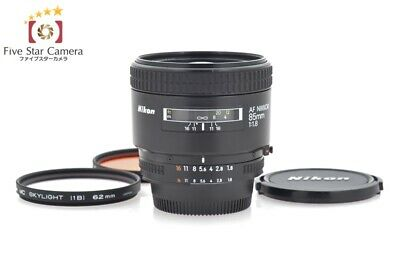 Excellent-!! Nikon AF NIKKOR 85mm f/1.8 from Japan