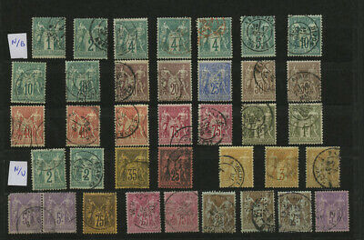 Type Sage Lot 37 Timbres Forte Cote