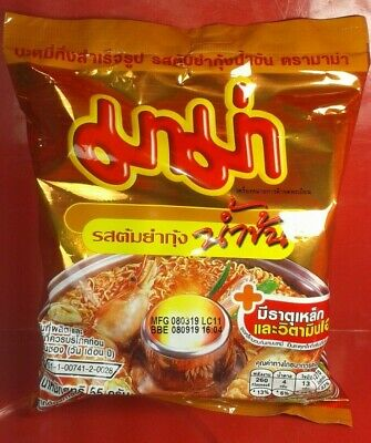 1 pcs. x55g.Thai Food. MAMA Tom Yum Goong Spicy creamy Thai Instant Noodle