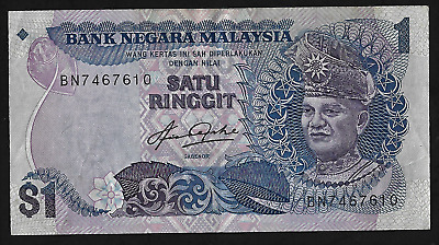 1981-1984 Malaysia 1 Ringgit Banknote P-19 UNC Asia Paper Money ND