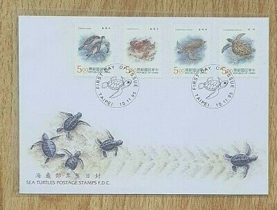 Taiwan  RO China ,1995 Sea Turtles 4v on fdc