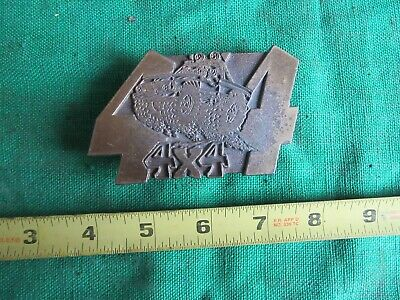 Vintage Belt Buckle Very Rare style 4x4 Truck   Lot 19-28