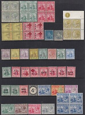 Selection of mint Trinidad & Tobago including blocks of four