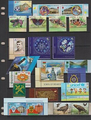 Belarus 2016 Various issues MNH per scan