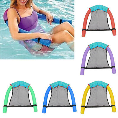 POOL FLOATING CHAIR Swimming Pools Seat Bed Mesh Net Noodle Chairs ...